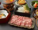 一人ひと鍋神戸牛出汁しゃぶ会席 全6品