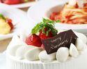 【ディナーアニバーサリーコース 】お祝い/2時間/特製ケーキ付 ¥4,200