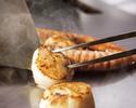 【葵コース】牛ロース肉と魚介の鉄板焼きコース