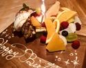 Dessert plate small size