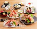 Matsuba Crab & Tajima Beef Course Dinner