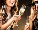 [All-you-can-drink cocktail & sparkling wine plan] Dinner buffet