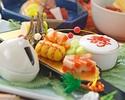 日本料理なにわ お祝いプラン 高砂(たかさご)