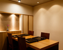 Chef's choice 40000yen (Private room)