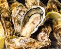 【10月中予約限定】【日-木限定】120分飲み放題✙「牡蠣&海鮮浜焼き食べ放題」コース