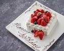 【誕生日におすすめ】乾杯スパークリング&ケーキ付!季節の前菜や選べるメイン等お祝いランチ全4品