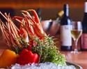 【11月・12月】ボイルズワイガニやアンガス牛ステーキやスイーツが食べ放題★120種類ディナーブッフェ