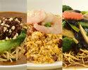 平日限定ランチ 麺セット1.2.3月