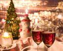 2020クリスマスディナーコース 18,000【①17:00~②17:30~③18:00~】
