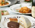 【団体様向け貸切】ディナー&ランチ先行予約特典 贅沢なひとときのフルコース&フリードリンク3時間付き!本場ヨーロッパ感を皆様で