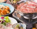 【2時間飲み放題付】長崎郷土食材を使ったコース〈全5品〉大人数宴会・飲み会・企業宴会