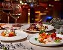 Frühbucherbonus <Mit Fensterbank & Glas Champagner> [20.12.23.25] Prickelnde Feiertage Weihnachtsessen
