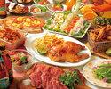 【Popular】 Rotisserie Friffly Chicken Course / 8 items ¥ 3,480