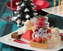 12月 24日、25日 クリスマス レイトアフタヌーンティーセット