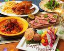<2H飲み放題付>【誕生日&記念日】アニバーサリープラン/7品 ¥3,980(税抜)