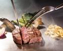 【鉄板焼きランチメニュー】美食ランチコース 但馬牛をお愉しみいただけるコースです