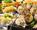 【10月中予約限定】120分飲み放題✙生牡蠣がついた牡蠣!満喫コース