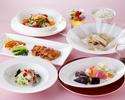 ☆ 藤女子大学食物栄養学科監修 ☆ 野菜たっぷり満足コース