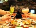 【冬のパーティプラン】乾杯シャンパン&飲み放題&予約特典付!種類豊富なディナーブッフェ