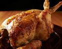 牛ロースステーキ&オーガニックロティサリーチキンが味わえる飲み放題3時間付き大皿パーティープラン全9品