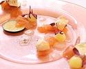 【Xmas2019ディナー】上質フランチャコルタ付き 稀少食材ダブルメインに キャビアフォアグラ 希少なクラテッロハム