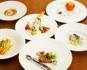 【10月WEB予約限定】シャンパンフリーフロー付き*全6皿のフルコース