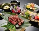 神戸牛ステーキコース 19,800円(税込)