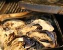 牡蠣のガンガン焼き(1Kg)