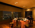 "Private Dining ""A"" Package"