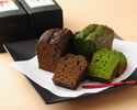 【スイーツ】抹茶パウンドケーキ 黒ほうじ茶パウンドケーキセット