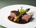 【お日にち限定】黒毛和牛フィレ肉を堪能 フレンチフルコースディナー