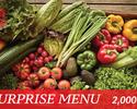 Chef's 5-course Surprise Menu