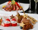 《ディナー》【Xmas2019】乾杯スパークリング付!和牛サーロインや金目鯛のポワレなど聖夜を彩るイタリアンディナー全6品!