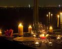 【期間限定】キャンドルナイトディナー Xmas2019<12/14・12/15限定!>