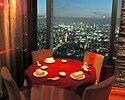 【4名様以上6名様以内限定、新宿側の窓際個室確約】乾杯モエ・エ・シャンドン付きXmas Spacial Courses ¥13000