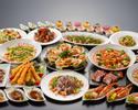 【土日祝日】FONTAINE BEST DISH BUFFET ~フォンテーヌベストディッシュ ビュッフェ【ディナー】