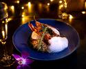 【DINNER】12/23~25限定 Tc 2020年クリスマスディナー テーブル席 15500 スパ付