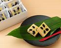 わらび餅のバウム(黒豆)10個入り