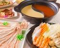 <平日・祝・日>【2色鍋コース】ソフトドリンク飲み放題