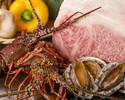 ㊰【フィレステーキコース Fillet Stesk Course】焼うに、鮑、ズワイ蟹、伊勢海老、厳選黒毛和牛フィレステーキA5等