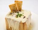 <土日祝限定>[新名物グルトーランチ]チーズフォンデュグルトー+ソフトドリンク飲み放題込み