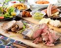【王道の肉宴会・歓送迎会】ローストビーフ&ポークのWメイン『人気アラカルトのセレクトプラン』飲み放題付
