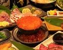 【2.5時間飲み放題付】蟹!イクラのご褒美宴会プラン お料理全9品