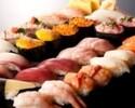 【期間限定】大トロ食べ放題付き!高級寿司食べ放題