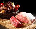 """【February only】'Kobe beef"""" Dinner"""