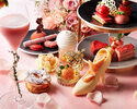 (1/15-4/30) White Strawberry Afternoon tea set  (Saturday, Sunday and public holidays) 【3 part system ① 11: 00 ② 13: 30 ③ 16: 00 】