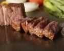 ステーキディナー 【けやき】 特選黒毛和牛フィレ100gまたはサーロイン120g
