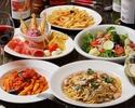 【ライトプラン】前菜、パスタ2種のイタリアンショートコース 2時間飲み放題