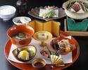 【平日日本料理Web予約限定】ランチ+ワンドリンク+入浴