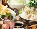【出汁薫る本場の味!】博多もつ鍋コース2時間飲み放題付き5000円